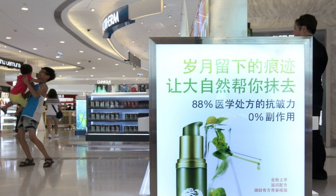 Although Hong Kong uses traditional characters, retailers have put up advertisements written in simplified Chinese to attract big-spending mainland tourists.