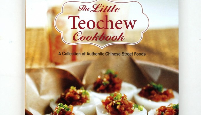 Food book recipes for your chiu chow street food favourites post food book recipes for your chiu chow street food favourites post magazine south china morning post forumfinder Image collections