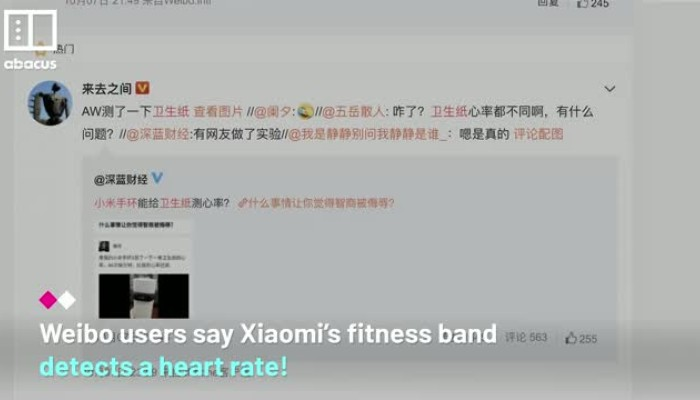 Why is Xiaomi's fitness tracker detecting a heartbeat from a roll of toilet  paper?