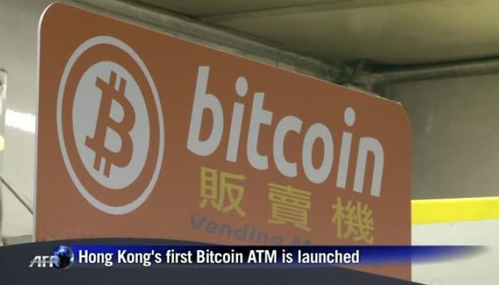 bitcoin asociația din hong kong)
