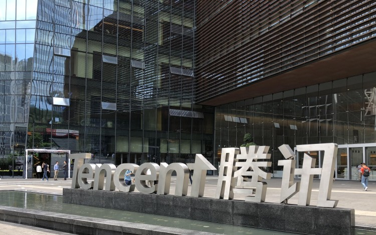 Here's A Look At The New Headquarters Of Tencent, China's Gaming-to-social Media Giant