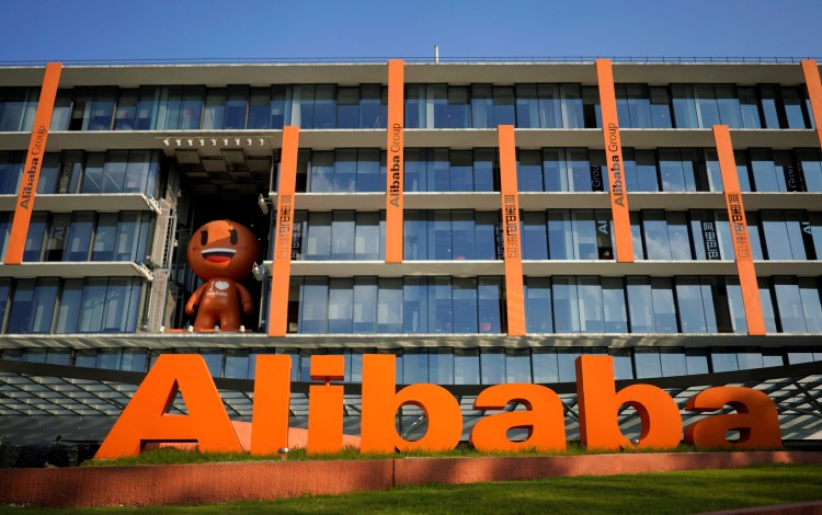 Alibaba's Taobao Jumps On Short Video Bandwagon, Launches Stand-alone App To Drive E-commerce