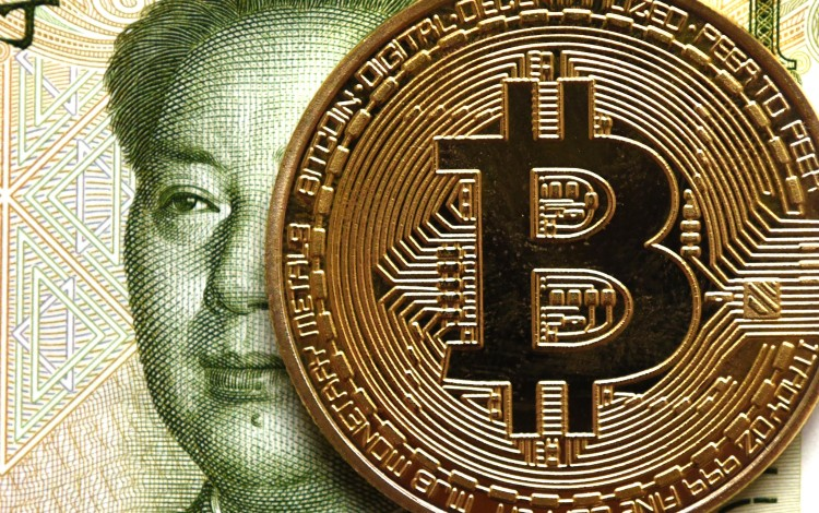 Hangzhou-backed Blockchain Firm Invests HK$100m Via Digital Token Fund To Invest In Japanese Cryptocurrency