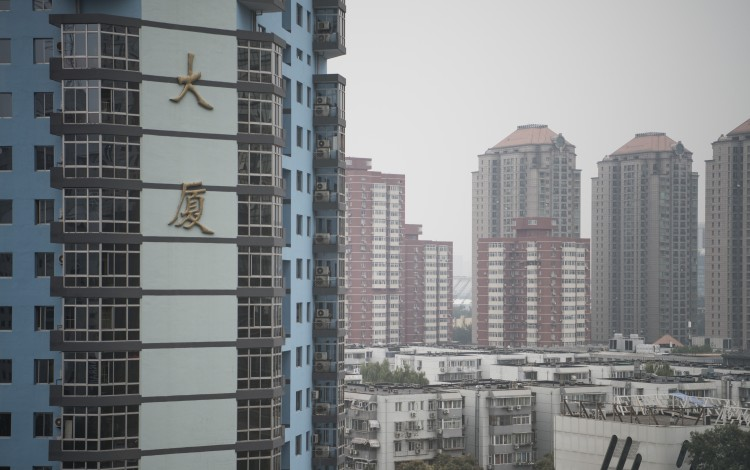 'Recovering Confidence': China Property Developer Buys Two Sites In Beijing, Shanghai For US$1.8 Billion