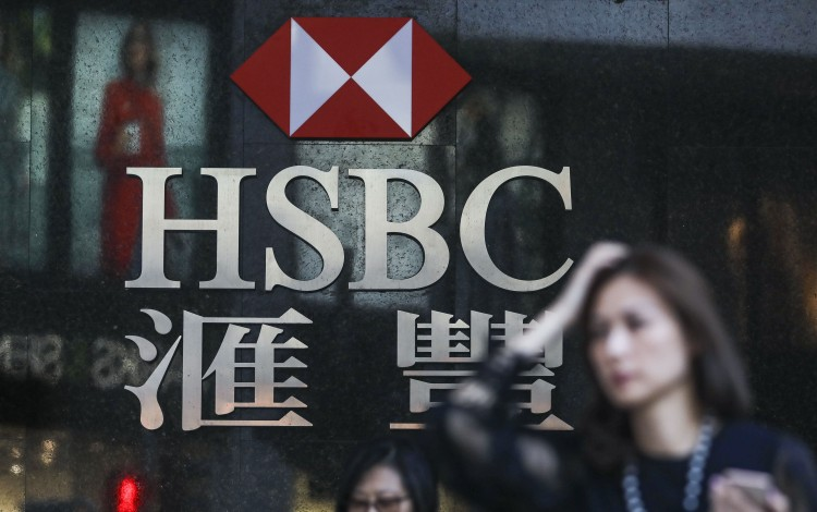 HKT Apologises Over Valentine's Day Ad That Offered Vacuums, Blenders To Female Staff At HSBC