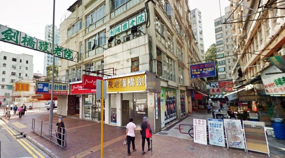 Caretaker at Hong Kong nursing home which left elderly