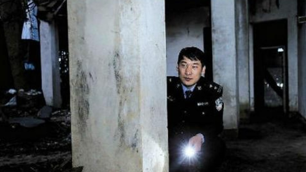 b092586ff9a Police in Wuhan build  haunted house  to train new recruits