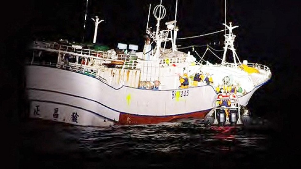 Japan seizes taiwan fishing boat south china morning post for Japanese fishing boat