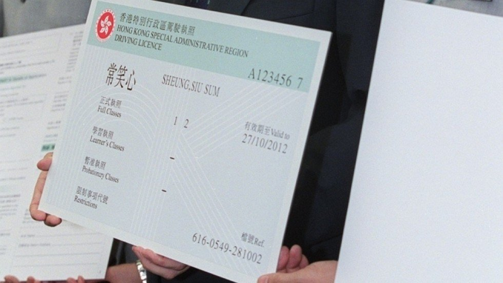 Britain Plugs Loophole In Hong Kong Drivers Licence Agreement