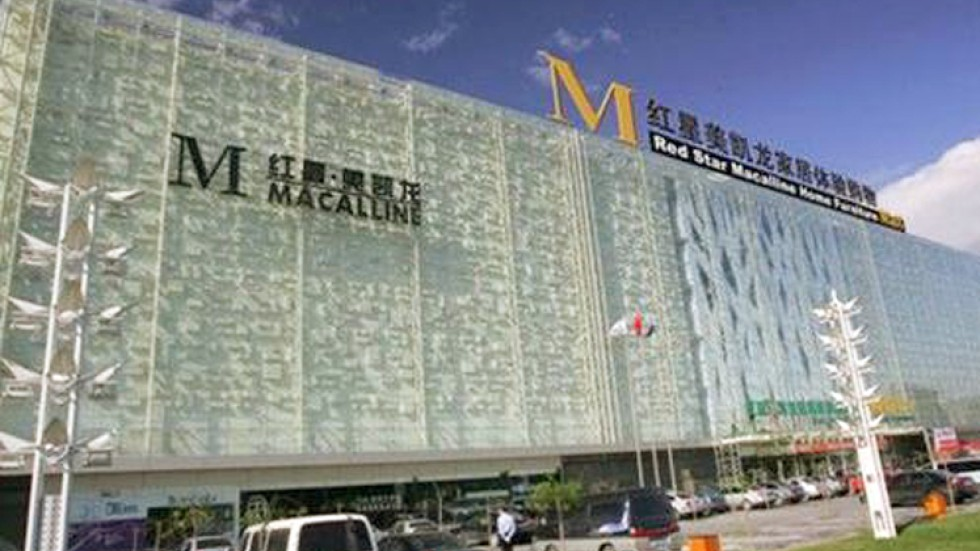 China s furniture stores wage war with online retailers