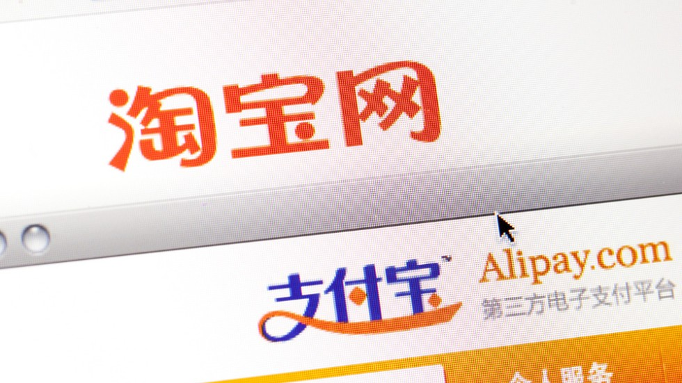Taobao Villages Reaping Rich E Commerce Harvest South China