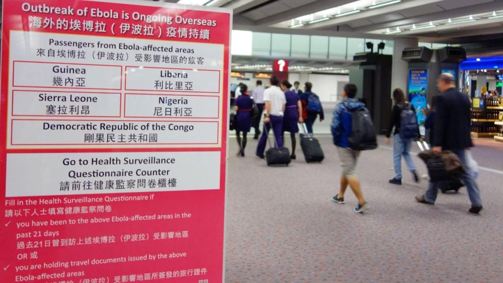 Destination Questionnaire - Hong Kong!?