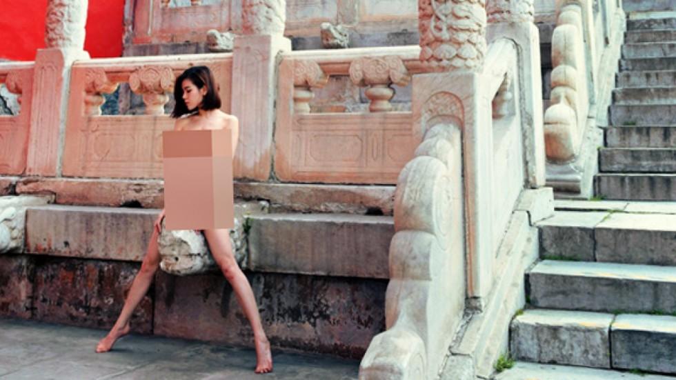 Nearly naked chinese women 8