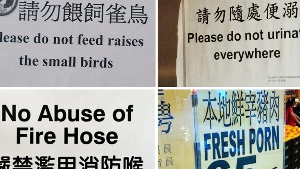 [Image: funny-sign.jpg?itok=m_3Q9DzY]