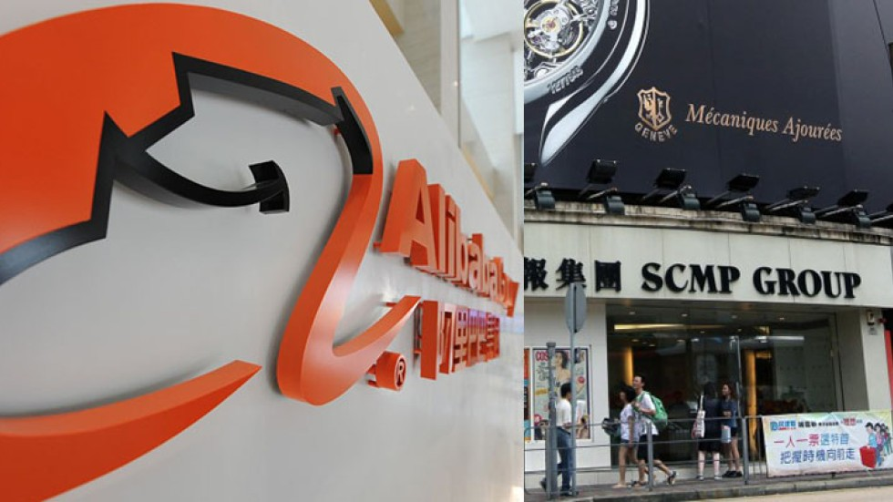 alibaba buys south china morning post group s media business