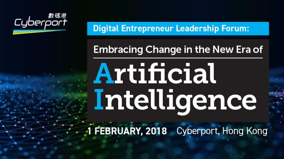 Digital Entrepreneur Leadership Forum   South China Morning Post