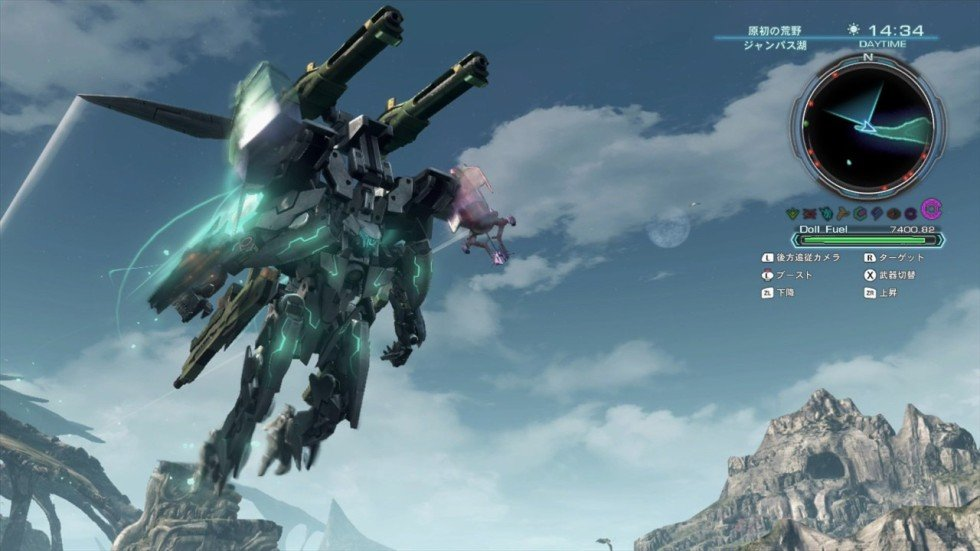 how to make a skell costume from xenoblade chronicals x