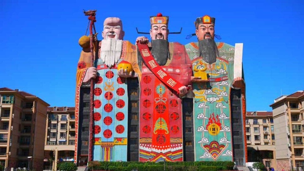 5 Strangest Buildings In China As Government Orders End