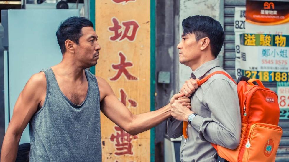 25 Movies To Watch At The 2016 Hong Kong International -7595