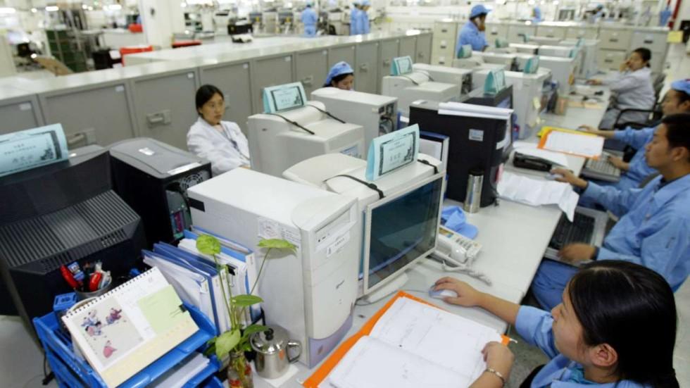 China Property Company