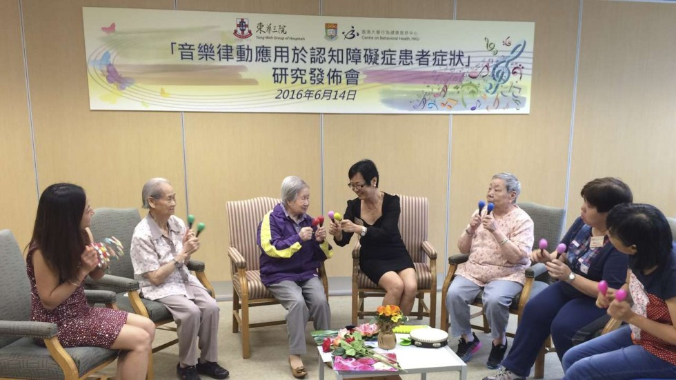Hong Kong Designed Music And Dance Classes Boost Dementia Sufferers