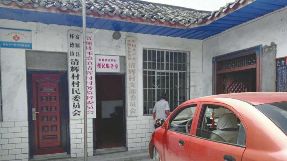 Feng Shui Village chinese village head who was also local feng shui master forced to
