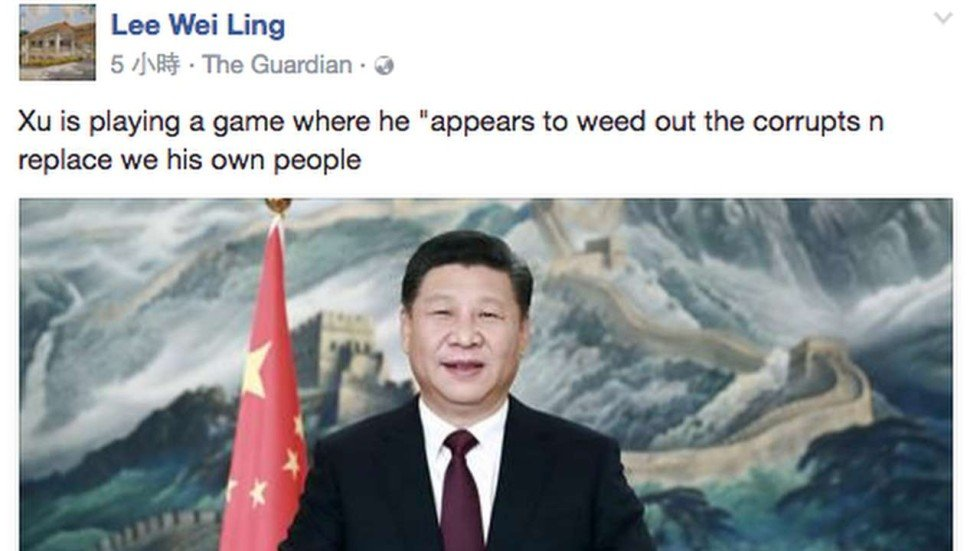 Xi Jinping's anti-corruption campaign 'to weed out rivals ...
