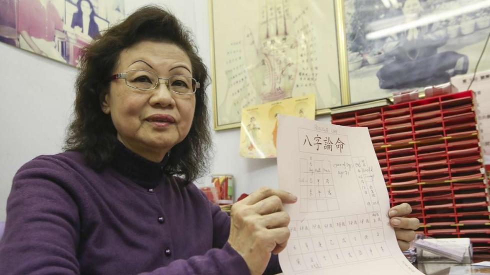Feng Shui Master hong kong feng shui master who predicted s victory warns of