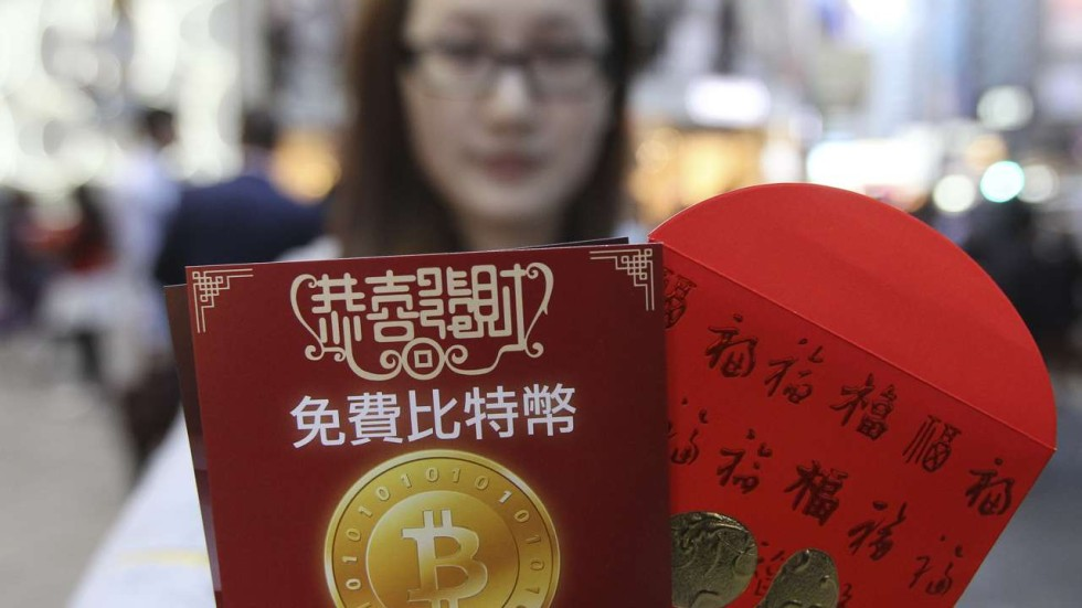 how to buy bitcoin in hong kong