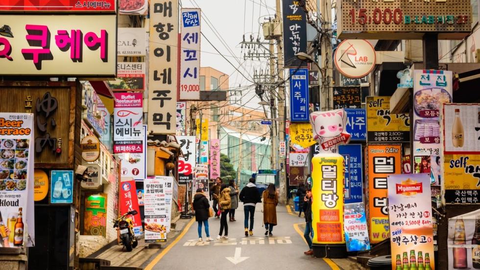 """Képtalálat a következőre: """"seoul"""""""