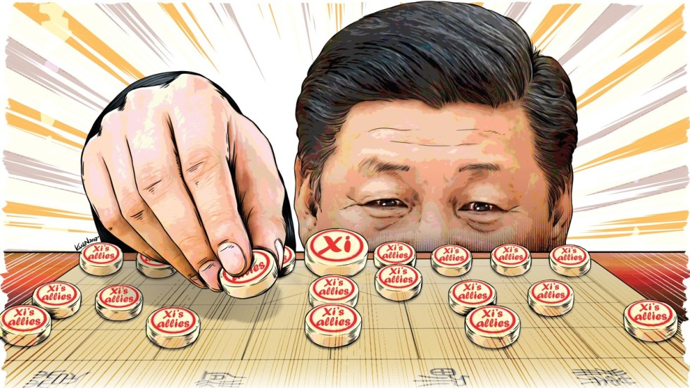 what to expect from xi jinping�s communist party congress