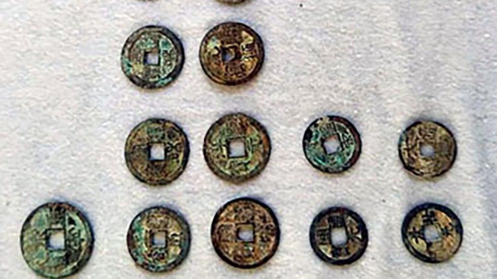 Dating china coins