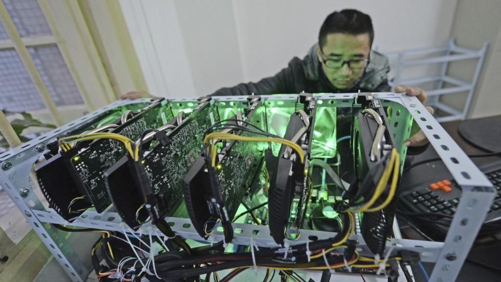 Bitcoin mining debian server