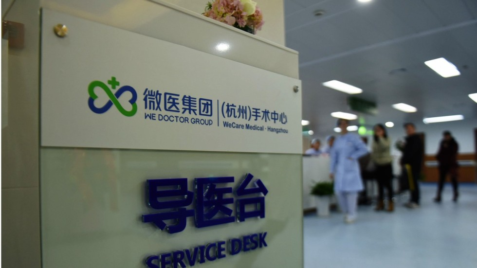 Hong Kong S Idsmed To Join Tencent Backed Wedoctor In Medical E