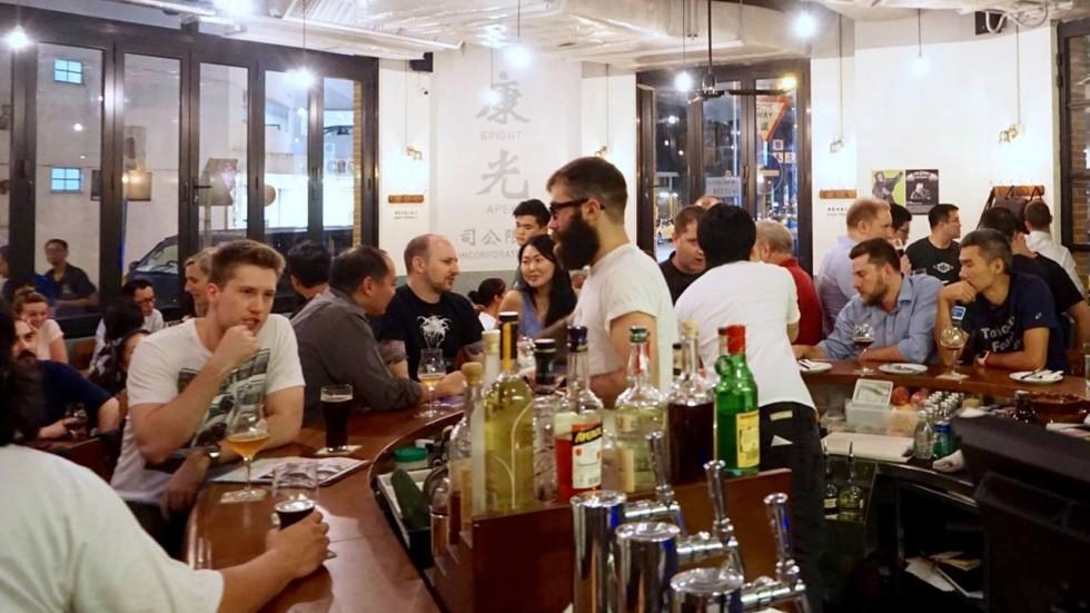 Dating a pub landlord vacancies
