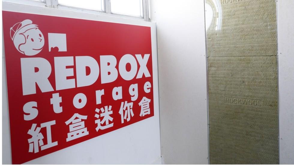 Hong Kong Mini Storage Provider Redbox Fireproofs Its Facilities To
