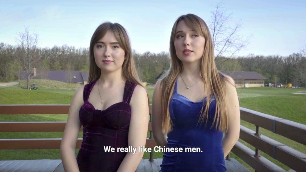 Taiwanese women dating black men