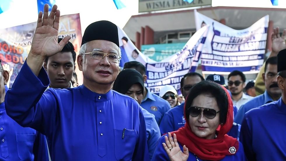 Malay tudung porn galery