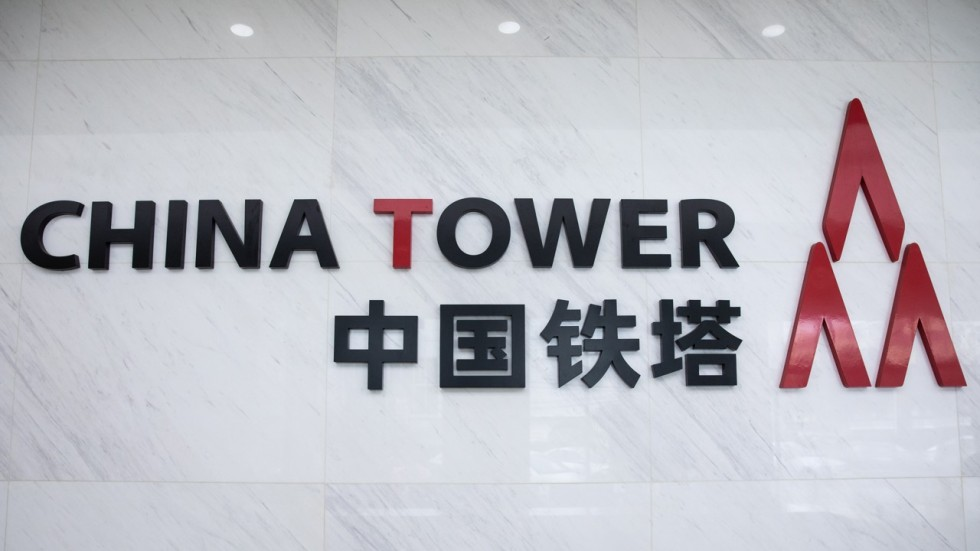China tower ipo hkse