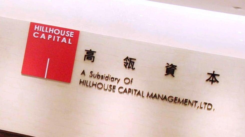 Hillhouse Capital Raises Record Us106 Billion For Private Equity
