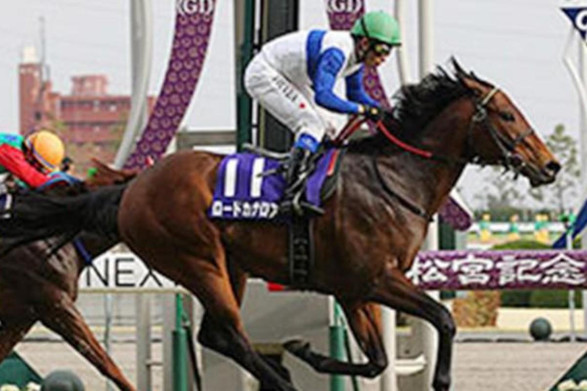 Lord Kanaloa wins the Takamatsunomiya Kinen.
