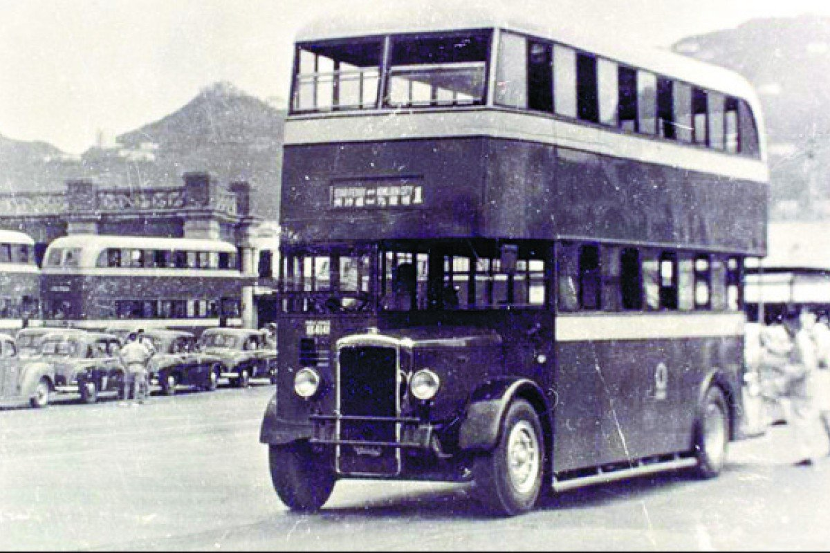 A KMB bus that ran Route 1, between the Star Ferry terminal and Kowloon City.
