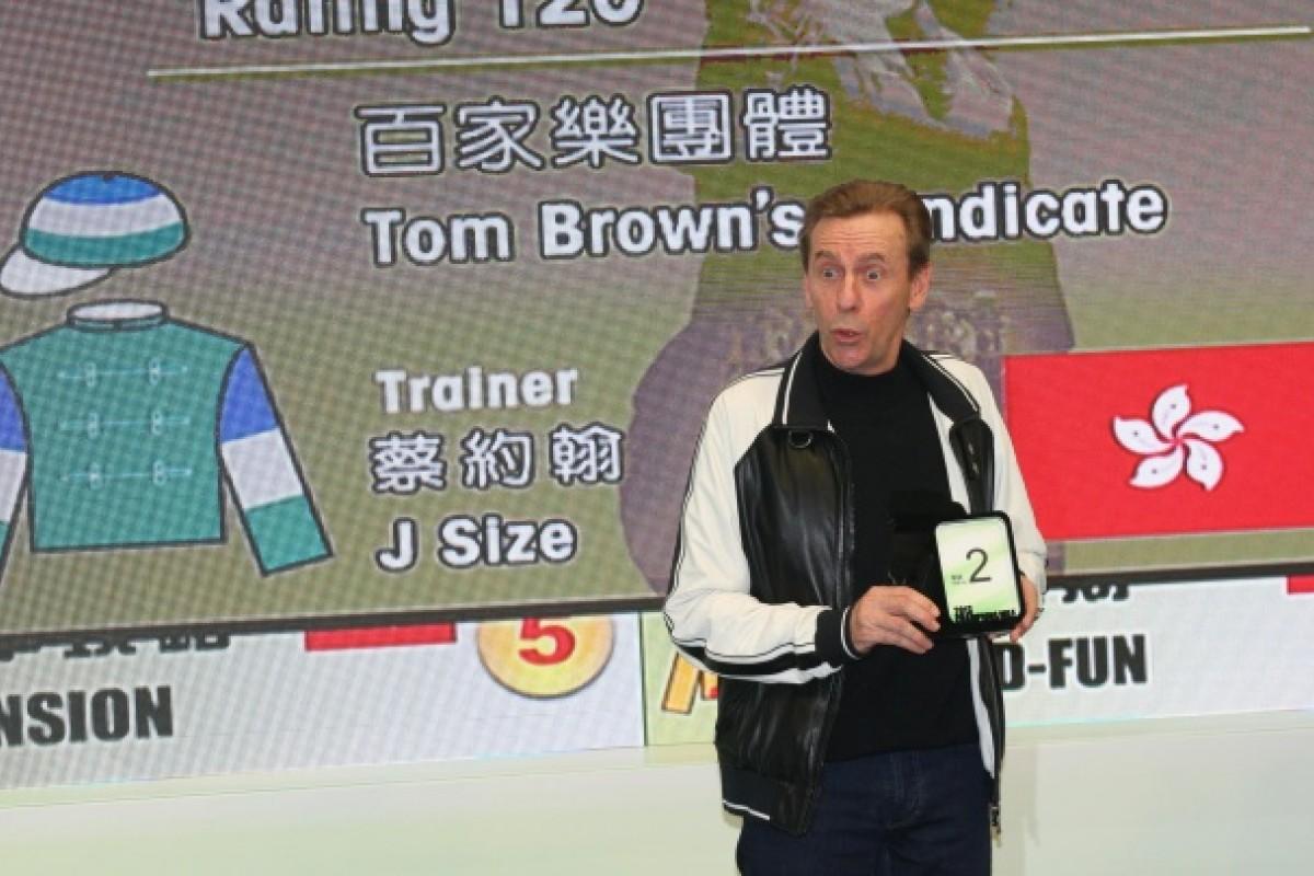 Trainer John Size