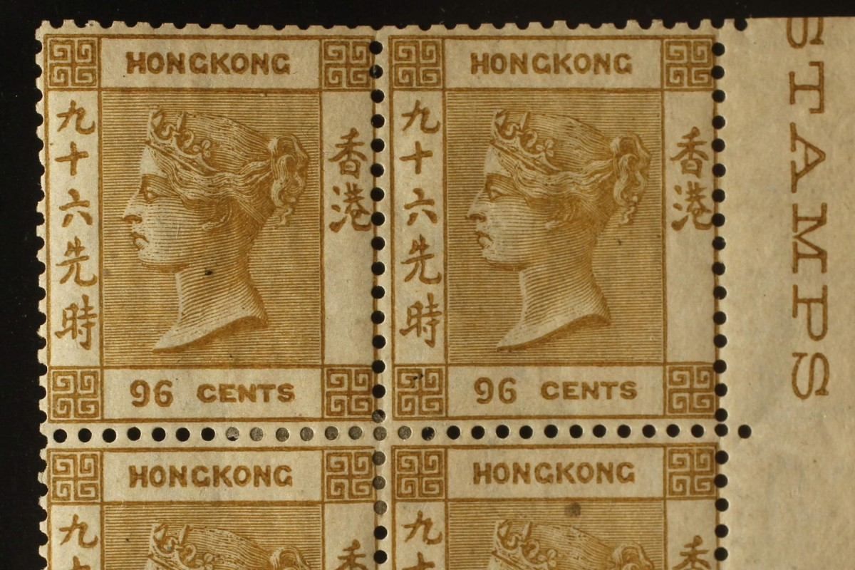 A rare block of four Queen Victoria 96-cent postage stamps that sold for HK$6.4 million in 2011. Photos: Reuters; SCMP