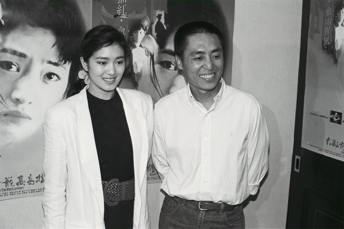 Gong Li and director Zhang Yimou have been collaborating for years.