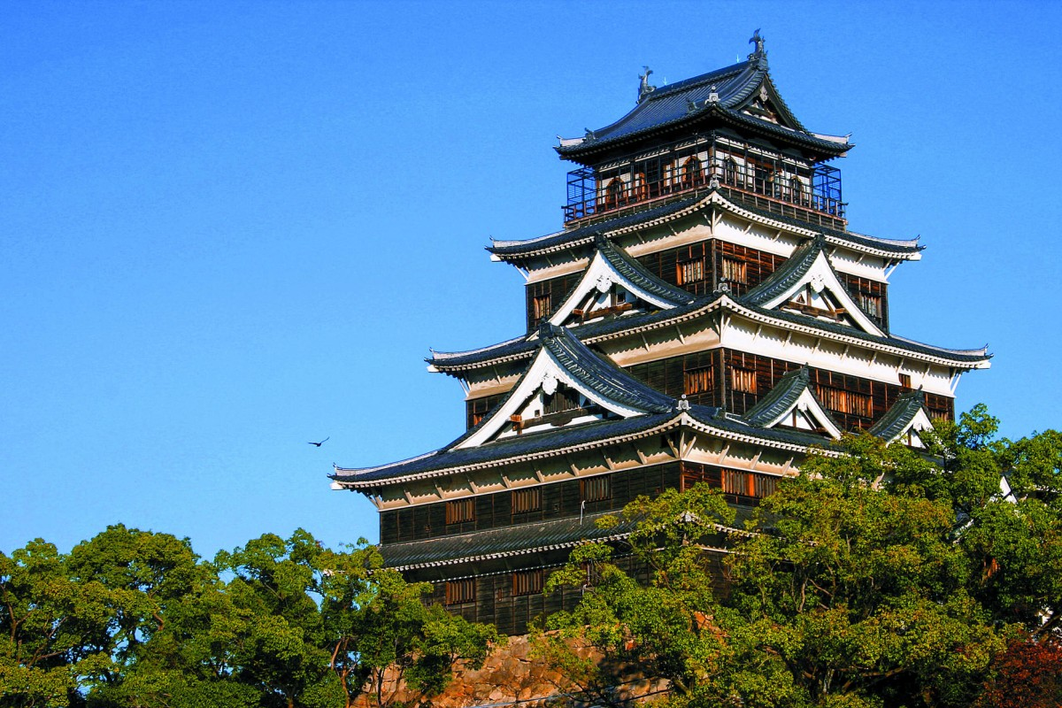 Hiroshima Castle.