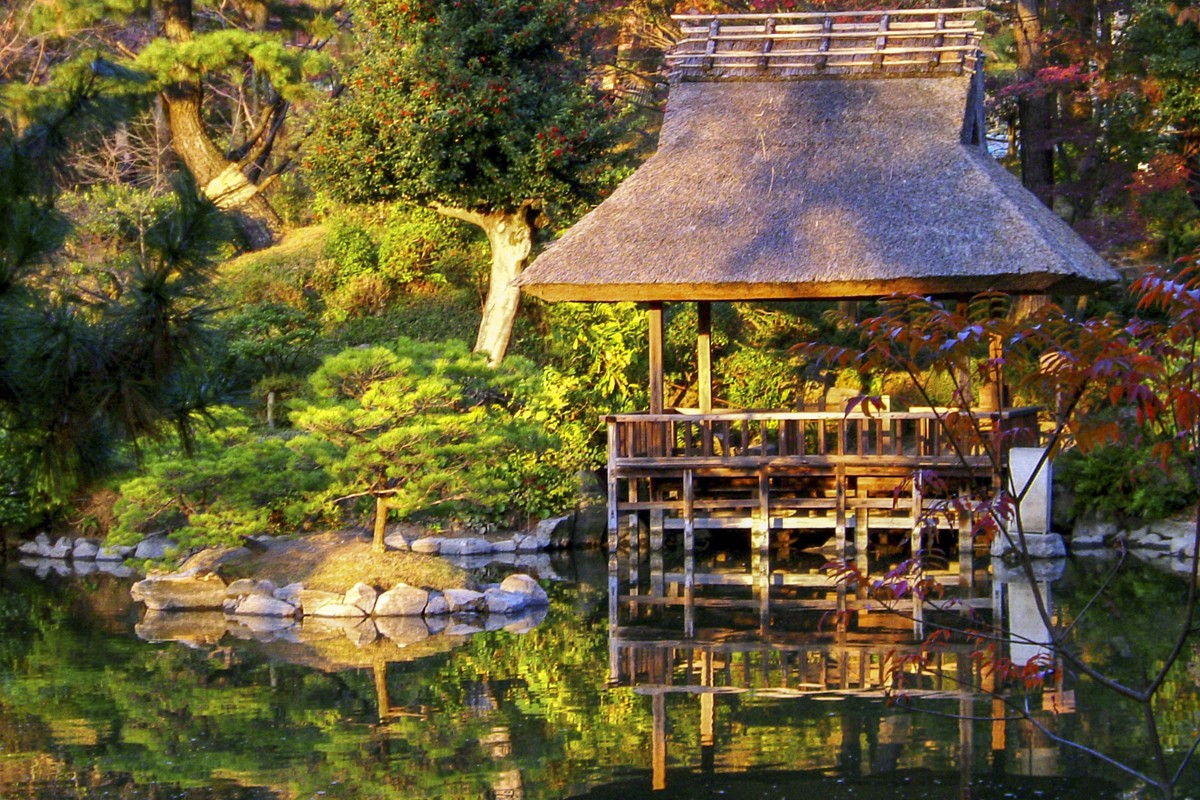 Shukkeien Garden.