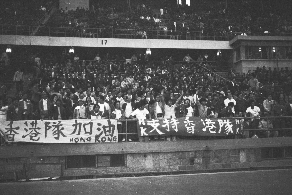 Hong Kong supporters are in the minority in Beijing's Workers' Stadium on May 19, 1985, when their team beat China 2-1. Photos: SCMP; David Bartram; Xinhua; Reuters