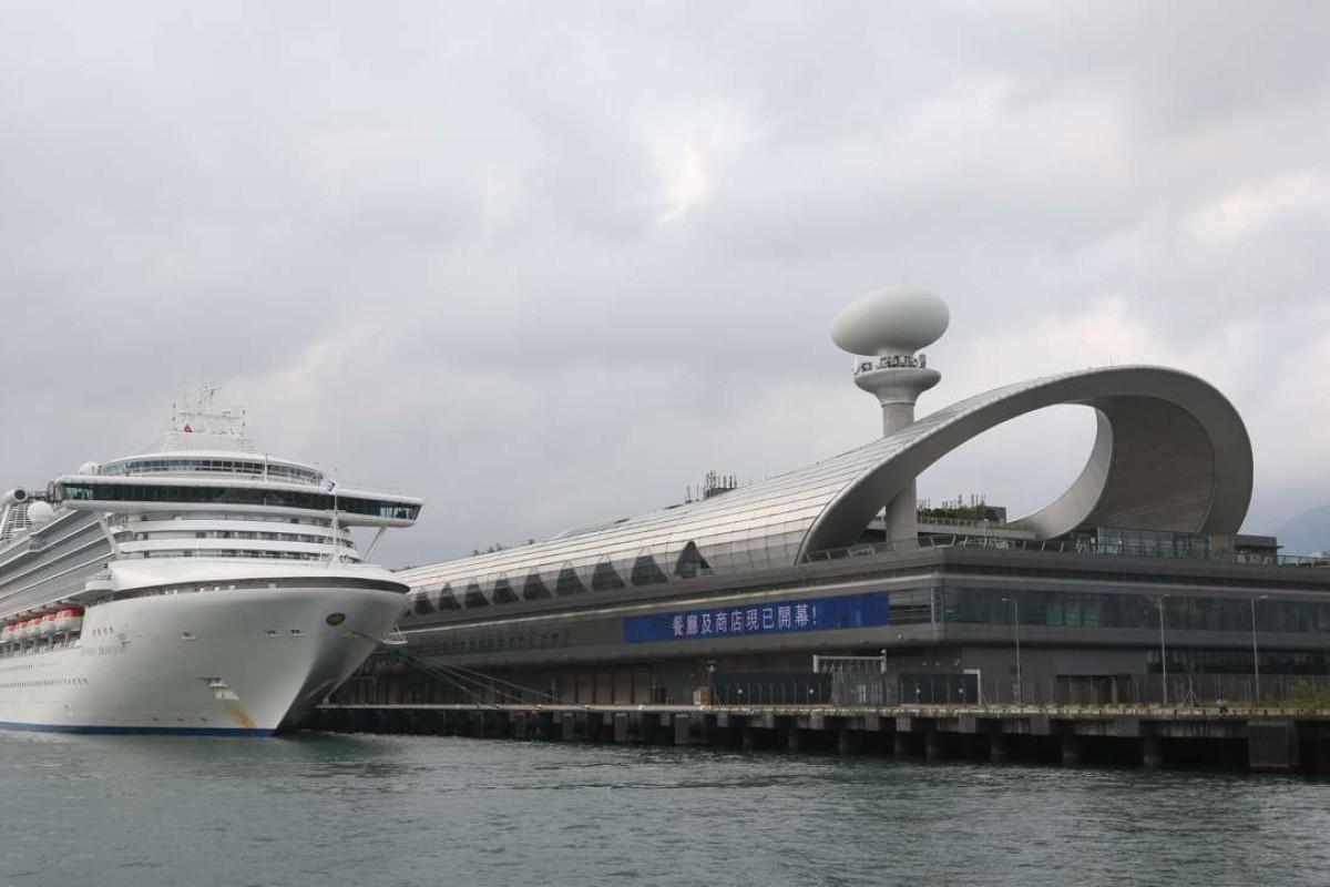 Taxiless Cruise Terminal A Hong Kong Turnoff  Post