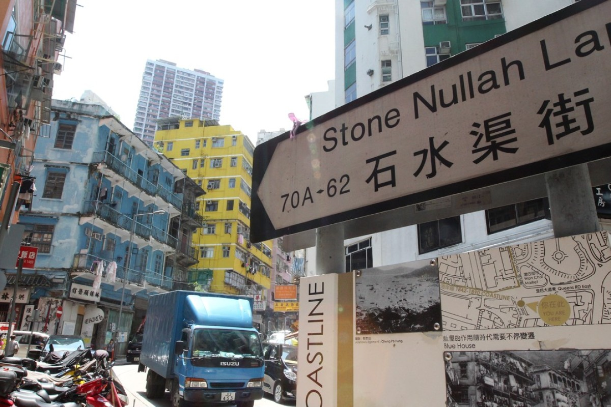 Stone Nullah Lane, in Wan Chai. Picture: SCMP